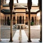 This fountain in the center of Alhambra living chambers is said to be modeled after one that was