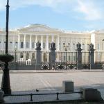 Russiske Museum