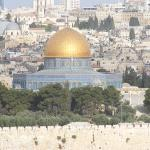 Dome of the Rock ภาพถ่าย