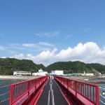 Kushimoto Marine Park Undersea Tower Foto