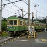 Enoshima Electric Railway ภาพถ่าย