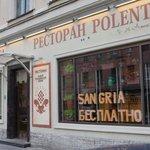 Polenta Foto