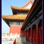 Hall Of Supreme Harmony - Forbidden City.