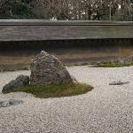 Giardino zen Ryoan-ji