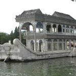 Summer Palace- Marble Boat