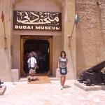 พิพิธภัณฑ์ดูไบ ภาพถ่าย