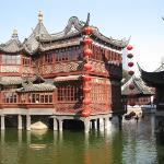 Yuyuan Bazar ภาพถ่าย