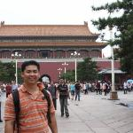 Tian'anmen, the Gate of Heavenly Peace