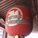 giant paper lantern