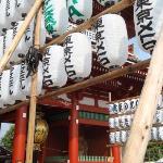 Tokyo - Asakusa: Kannon Temple