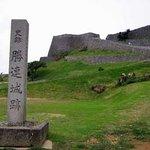 Katsurenjyo Castle Ruins