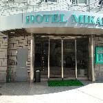 Photo of Business Hotel Mikado