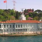 Bosphorus Cruise ภาพถ่าย
