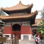Le temples des Lamas. Ancien palais le l'empereur Yongzheng, offert aux moines tibétains.  Les