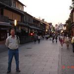 Barrio de las geishas