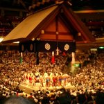 Stadio di sumo Kokugikan