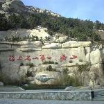 Mountain Lao 1