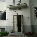 Haapsalu, Outside of Endla Hostel