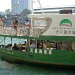 Shining Star boat