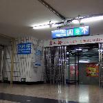 Yong'anli subway station exit direct into Silk Market