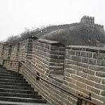 I don't think this picture can even convey just how steep the Great Wall actually is.