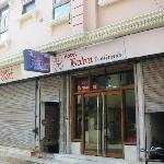 Hotel Baba Continental - Karol Bagh