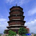 Ying Xian Wooden Pagoda