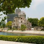 Atomic Bomb Dome 原爆ドーム