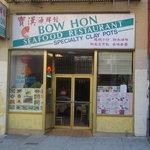 Billede af Bow Hon