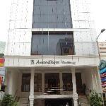 anandham residency