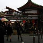 Tokyo - Kaminarimon