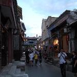 Hutong surrounding Xinyuan Inn