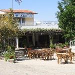 The Kalavasos Village restaurant & coffee house