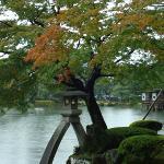 Kenrokuen, Kanazawa (einer der drei schönsten Gärten von Japan)