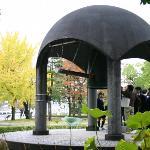 Friedensglocke im Friendenspark von Hiroshima