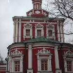 Novodevichy  - Over the centuries it has housed orphanages for girls, hospitals, and poor houses