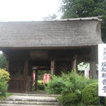 Shiofune Kannon Temple