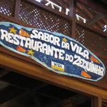 Photo de Sabor Da Vila