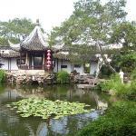 giardino dell'amministratore umile  26-8-09 Suzhou