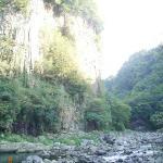 Tatsugaiwa Water Fall Foto
