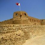 Part of Bahrain History....