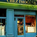 Zdjęcie Chez Imogene