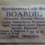 Photo of BOABDIL