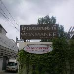 signage to the hotel