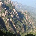 San Qing Shan