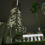 Foto di Landmark Tower