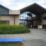Azumino Chihiro Art Museum