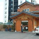 Find this restaurant for BBQ duck-1 order feeds 2 for $40.00(Can)