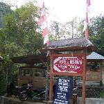Griya Sari Entrance