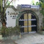 ‪Loase Resort and Raquetball Club‬
